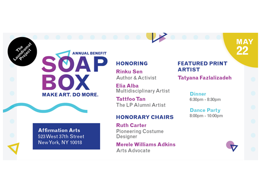 SOAPBOX 2018 Tickets on Sale