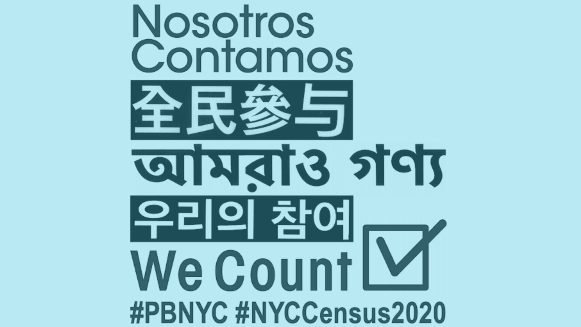 Get Out The Count! The Importance Of The Census For Our Communities